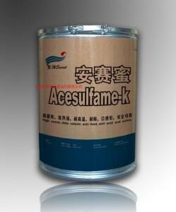 ACESULFAME-K