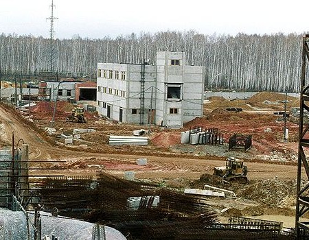 The Mayak plutonium production site